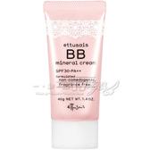 【17go】艾杜紗 高機能礦物BB霜SPF30/PA++(#20自然膚色)(40g)