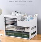 辦公桌面收納盒塑料抽屜式文件收納柜辦公室...