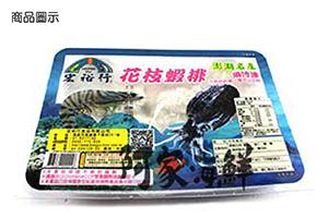 【阿家海鮮】花枝蝦排(600g±5%/盒) 新鮮蝦仁 澎湖花枝 鮮甜鮮脆 厚實 真材實料 蝦排