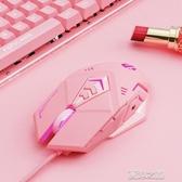 有線滑鼠-英菲克PW5電競滑鼠有線電腦吃雞宏筆記本游戲臺式usb家用網吧靜音 夏沫之戀