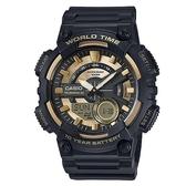 【CASIO】10年電力世界時間膠帶雙顯錶-黑X金(AEQ-110BW-9A)