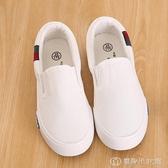 童鞋 一腳蹬套腳兒童布鞋男童布鞋學生白色帆布鞋女童小白鞋 創時代3c館