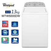 Whirlpool惠而浦13L極智直立洗衣機 WTW5000DW(美國原裝進口)~含拆箱定位