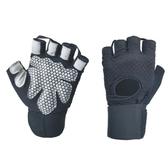 成功 綁帶型透氣防滑手套(XS)x2組