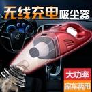 車載吸塵器充氣泵無線強力充電式家用車用1...