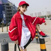 春秋女裝正韓寬鬆撞色棒球服蝙蝠袖外套防曬衣學生長袖上衣夾克潮 全館八八折鉅惠促銷