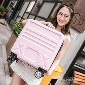 登機箱16寸小型行李箱迷你拉桿箱方形旅行箱【大小姐韓風館】