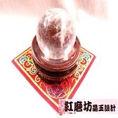 紅磨坊】天然水晶球4CM 天然白水晶球套組 招財桃花開運事業姻緣人緣 【Ruby】NO.4WS