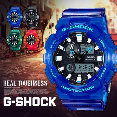 【最新作】G-SHOCK 衝浪運動錶 GAX-100MSA-2A 防水 GAX-100MSA-2ADR 現貨!