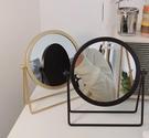 化妝鏡 簡約鐵藝臺式鏡學生簡易桌面梳妝鏡子化妝鏡 女【快速出貨八折下殺】