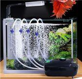 水泵 松寶氧氣泵sebo魚缸增氧機養魚氧氣泵超靜音增氧棒小型家用加氧器 非凡小鋪