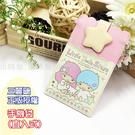☆小時候創意屋☆ 三麗鷗 正版授權 雙子星 直式 手機袋 收納袋 手腕袋 外出袋 手拿包 Hello Kitty