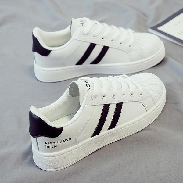 2021年春季新款款小白鞋女鞋老爹百搭貝殼板鞋2021運動白鞋ins潮 伊蘿