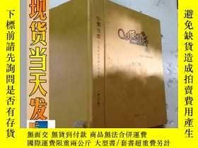 二手書博民逛書店小鬼當家罕見2012 1-12 合訂本Y16354