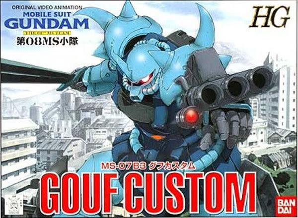 鋼彈模型 HG 1/144 第08MS小隊 MS-07B3 古夫改 TOYeGO 玩具e哥