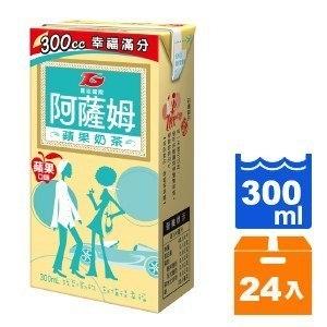 匯竑 阿薩姆 蘋果奶茶 300ml (24入)/箱【康鄰超市】
