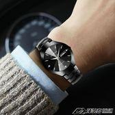 情侶手錶鋼帶非機械手錶男女學生青少年電子石英男錶夜光潮流  潮流前線
