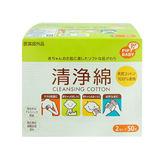【奇買親子購物網】東京西川PIP乳頭清淨棉