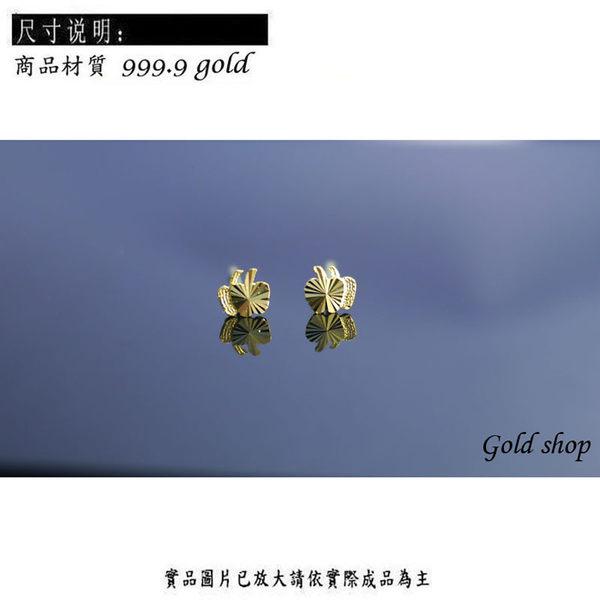 ╭☆ gold shop ☆╯黃金 新品 耳環 金飾 保證卡 重量0.18錢 [ ge 023 ]