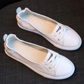 板鞋 平底休閒韓版旅游開車孕婦學生板鞋