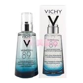 【美麗魔】Vichy 薇姿 M89火山能量微精華 50ml