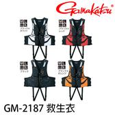 漁拓釣具 GAMAKATSU GM-2187 黑紅 [磯釣救生衣]