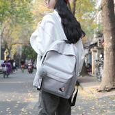 書包女韓版原宿 高中學生校園百搭帆布背包雙肩包2018新款十月週年慶購598享85折