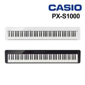 【小麥老師樂器館】卡西歐 CASIO PX-S1000 電鋼琴 數位鋼琴 (不含架)