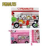 B款【日本正版】史努比 收納包 三件組 收納袋 卡片包 零錢包 Snoopy PEANUTS - 008554