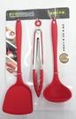 愛料理 超值三件組 矽膠料理工具 料理夾 鍋鏟 湯勺 夾子 矽膠鏟 萬用夾 矽膠湯杓