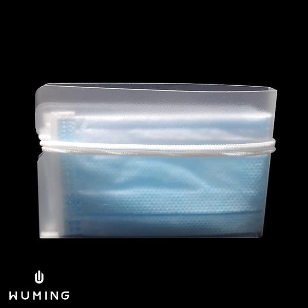 防疫 抗菌 口罩收納神器 方便 收納夾 塑料 收納盒 輕巧 收納袋 口袋 口罩盒 消毒 『無名』 Q03121