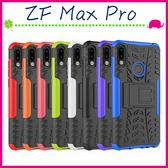 Asus ZenFone Max Pro ZB631KL 輪胎紋手機殼 全包邊背蓋 保護殼 支架保護套 PC+TPU手機套 炫紋