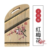 古箏 練指器14弦手指訓練專業指法練習迷你小古箏琴梅花練指力神器T