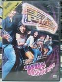 挖寶二手片-H06-085-正版DVD-韓片【青春酒吧】-朴善英 李善均(直購價)