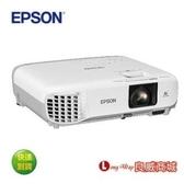 【送HDMI線材】上網登錄保固升級三年~ EB-W39 WXGA寬銀幕簡報投影機