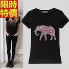 女短袖T恤水鑽大象純棉短袖上衣-時尚精美流行女裝67z6【巴黎精品】
