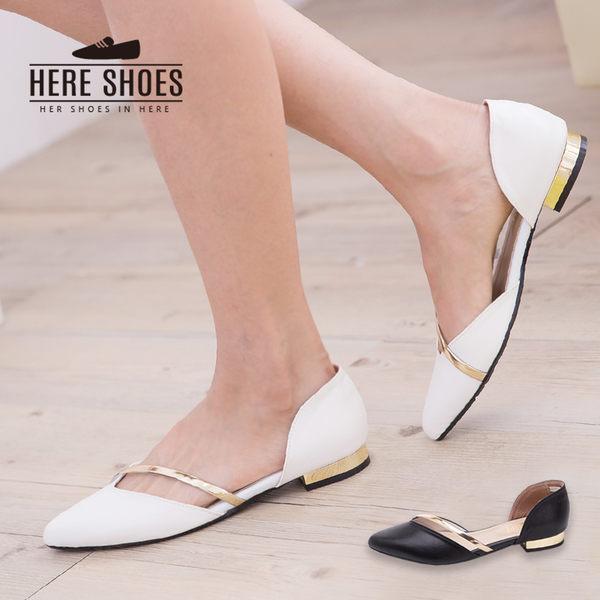 [Here Shoes] MIT台灣製 歐美氣質款 金屬線條 皮革 瑪莉珍鞋 2色─KW328