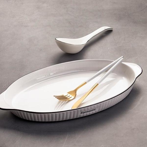 北歐創意蒸魚盤子家用新款2021網紅ins風大號陶瓷裝魚盤菜盤餐盤 {限時免運}