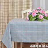 可訂製桌巾 美式桌布布藝棉麻長方形格子田園小清新茶幾圓桌方餐桌蓋布巾訂製 芭蕾朵朵