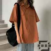 短袖襯衫女韓版復古日系工裝襯衣寬松上衣潮【左岸男裝】
