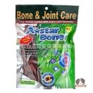 【寵物王國】美國A-star Bones...