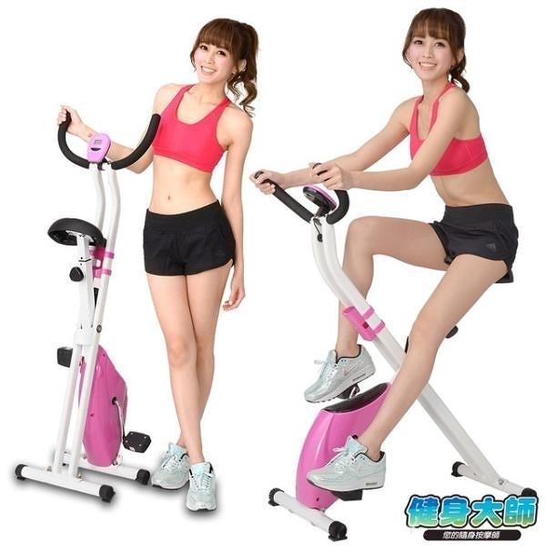 【南紡購物中心】【健身大師】窈窕版無段變速織帶健身車-PINK