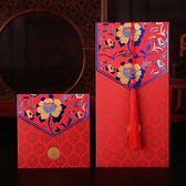 【10枚】結婚紅包長款紅包婚禮結婚【極簡生活館】