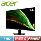 ACER 24型 SB241Y IPS 廣視角螢幕