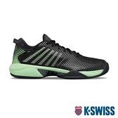【超取】K-SWISS Hypercourt Supreme輕量進階網球鞋-男-黑/霓綠