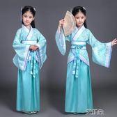 表演服兒童古裝女漢服仙女服裝兒童古箏演出表演cos唐裝小女孩古裝新款     艾維朵