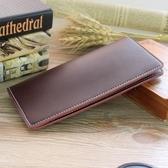 長夾男式復古牛皮長款錢包女士真皮錢夾簡約薄款票夾多卡位卡包手拿包 7月特賣