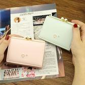 爆款錢包女短款學生韓版新款簡約可愛小清新三折疊小零錢包夾 潮流前線