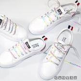 鞋帶女男彩色字母黑色白色雙面七彩鞋