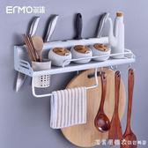 免打孔廚房置物架壁掛多功能家用收納架調料架子刀架儲物廚具 igo漾美眉韓衣